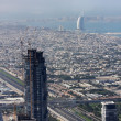 Stock Photo: Dubai UAE