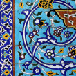 Colorful detail from Iranian mosque in Dubai - Stok fotoğraf