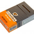 Cohiba cigarettes — Stock Photo #14724239