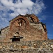 Church of St. John at Kaneo in Ohrid, Macedonia — Stock Photo #15681661