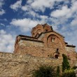 Church of St. John at Kaneo in Ohrid, Macedonia — Stock Photo #16214141