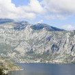 Stock Photo: Bay of Kotor, Montengro