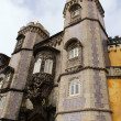 Palacio da Pena, Sintra, Portugal - Stock Photo