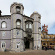 Stock Photo: Pena palace in Sintra, Portugal