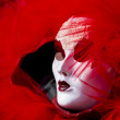Traditional venetian carnival mask - Stock Photo
