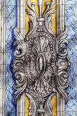 Lisbon azulejos — Stock Photo