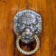 Stock Photo: Door knob