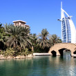 Stock Photo: Madinat Jumeirah in Dubai