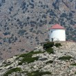 Stock Photo: Greek Windmill