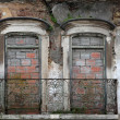 Old windows in Lisbon — Stock Photo