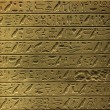 Hieroglyphics — Stock Photo #28919707