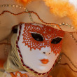 Traditional venetian carnival mask — Stock Photo
