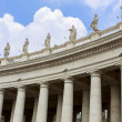 Vatican — Stock Photo #29953359