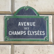 Stock Photo: Champs Elysees in Paris, France