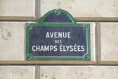 Champs Elysees in Paris, France — Stock Photo