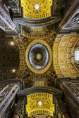 Saint Peter cathedral in Vatican — Stockfoto