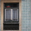Lisbon window — Stock Photo