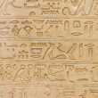 egyptiska hieroglyfer — Stockfoto