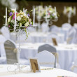 Wedding decoration — Stockfoto