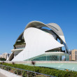 City of Arts and Science in Valencia, Spain — Stock Photo