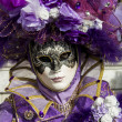 Venetian carnival mask — Stock Photo #35426477