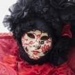 Venetian carnival mask — Stock Photo #35426657