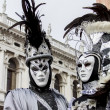 Stock Photo: Venetian carnival masks