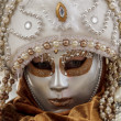 Venetian carnival mask — Stock Photo #35426811