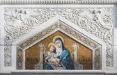 Detail from St. Spyridon church in Trieste, Italy — Stock Photo