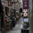 Shanghai Old City — Stock Photo #36889071