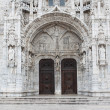 Mosteiro dos Jeronimos in Lisbon — Stock Photo