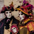 Traditional venetian carnival masks — Stock Photo