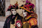 Traditional venetian carnival masks — Stock Photo