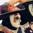 Traditional venetian carnival masks — Stock Photo #39045651