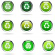 Recycle icons set — Stock Vector #39642077