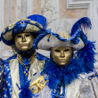 Veneticarnival masks — Stock Photo #40419051