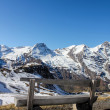 Grossglockner glacier in the Alps — Foto de Stock