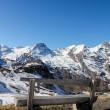 Grossglockner glacier in the Alps — Stock Photo