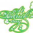 St. PAtrick's Day — Stock Vector #40865939