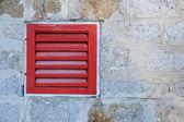 Fenster — Stockfoto