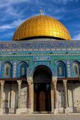 Kudüs'te kaya kubbe — Stok fotoğraf
