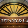 Постер, плакат: Tiffany & co shop in Milan
