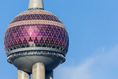 Oriental Pearl TV tower in Shanghai — Stock Photo