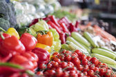 Vegetables on the market — Stock Photo