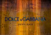 Dolce & gabbana shop in mailand — Stockfoto