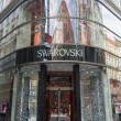 Swarovski shop in Vienna — Stock Photo #45736939