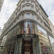 Swarovski shop in Vienna — Stock Photo #45736945