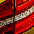 Car lights — Stock Photo #48372793