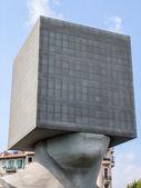 Cabeça quadrada — Fotografia Stock
