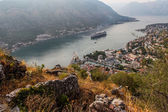 Saint John fortress in Kotor, Montenegro — Stock Photo